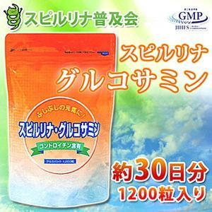 スピルリナ・グルコサミン&コンドロイチン 1200粒 【サプ...