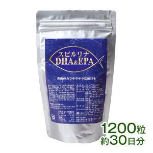 スピルリナDHA & EPA 1200粒 【サプリメ...