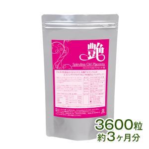 スピルリナGMプラセンタ・艶  3600粒 美容サポート・サ...
