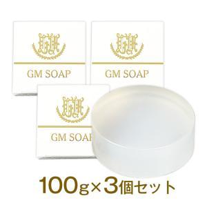 GM SOAP 有機ゲルマニウム配合石けん 100g×3個