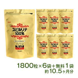 SGF強化スピルリナ100% 1800粒 x 6袋購入で1袋...