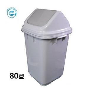 新輝合成 トンボ ダストボックス80型ふた付きセット【業務用 大型 屑入れ ごみ箱 ゴミ入れ】|sp2d