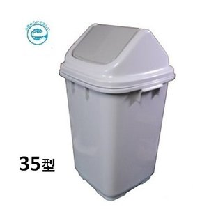 新輝合成 トンボ ダストボックス35型ふた付きセット 【業務用 大型 屑入れ ごみ箱 ゴミ入れ】|sp2d