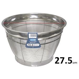18−8ステンレス製 弁慶 米揚げザル・27.5cm 3〜3.5升 【深型ざる】|sp2d