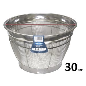 18−8ステンレス製 弁慶 米揚げザル・30cm 4〜4.5升 【深型ざる】|sp2d