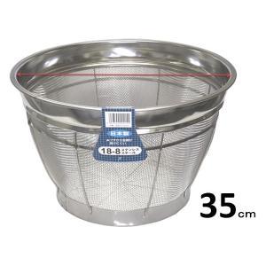 18−8ステンレス製 弁慶 米揚げザル・35cm 8升 【深型ざる】|sp2d