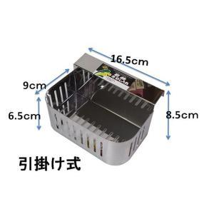 ステンレス製 洗剤・タワシ入れ 引っ掛けタイプ 【タワシラック】|sp2d