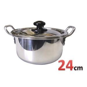 MT プロ&煮込み鍋 24cm|sp2d