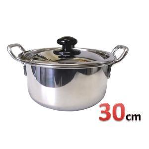 MT プロ&煮込み鍋 30cm|sp2d
