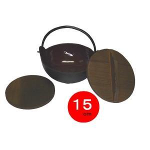 トキワ やまが鍋 15cm セット 【見切り処分品】|sp2d
