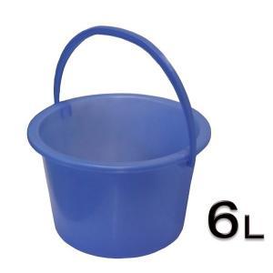 フリーセレクト ブルーバケツ・6L 【広口 雑巾 】|sp2d