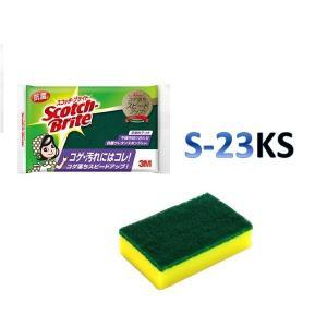 スコッチブライト 3M S−23KS【食器洗い 食器用スポンジ】|sp2d