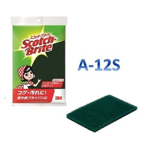 スコッチブライト 3M ナイロンたわし A−12S【食器洗い 食器用スポンジ】|sp2d