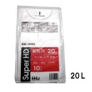 ハウスホールド 20L用ポリ袋・10枚入り・半透明・0.015厚*520*600|sp2d