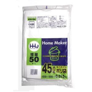 ハウスホールド 45L用ポリ袋・50枚入り・半透明・0.015厚*650*800|sp2d