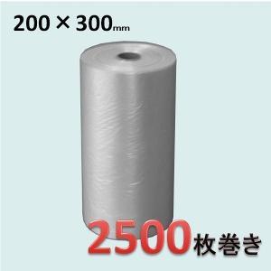 ロールポリ袋  200×300mm 0.006mm厚 2500枚巻き ミシン目入り 半透明 JR11|sp2d