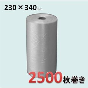 ロールポリ袋  230×340mm 0.006mm厚 2500枚巻き ミシン目入り 半透明 JR12|sp2d