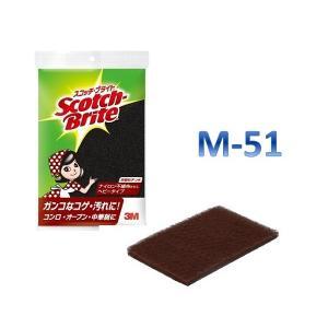 スコッチブライト 3M ナイロンたわし M−51 【食器洗い 食器用スポンジ】|sp2d