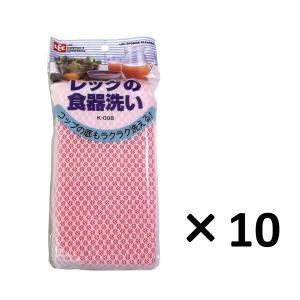 レック 食器洗いK−008・10個パック・ピンク【食器用スポンジ】|sp2d