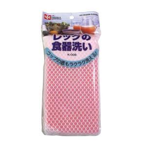 レック 食器洗いK−008・ピンク 【食器用スポンジ】|sp2d