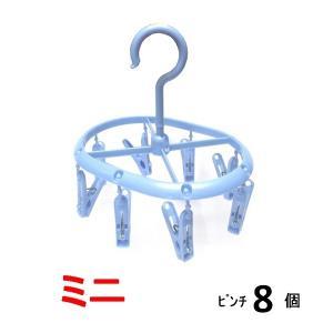 レック ランドリーハンガーミニ ピンチ8個付き W−061 【洗濯 角ハンガー】