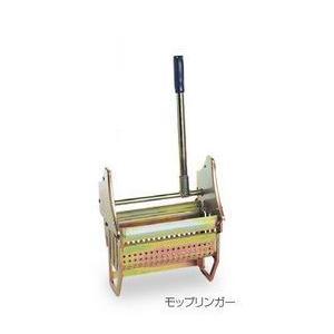 テラモト モップリンガー 【業務用 モップ絞り器】|sp2d