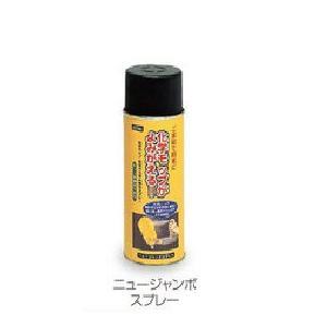 テラモト ニュージャンボスプレー 【化学モップ】|sp2d