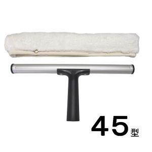 テラモト  ウオッシャー(本体+スペア)セット・45型 窓洗い|sp2d