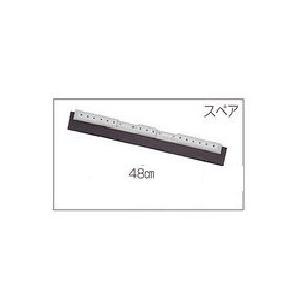 テラモト フリードライヤースペア 48c 【水切りモップ、水...