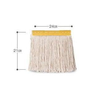 テラモト FXモップ替糸(J)24c 260gイエロー|sp2d