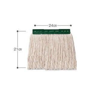 テラモト FXモップ替糸(J)24c 260gグリーン|sp2d