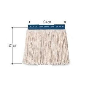 テラモト FXモップ替糸(J)24c 260gブルー|sp2d