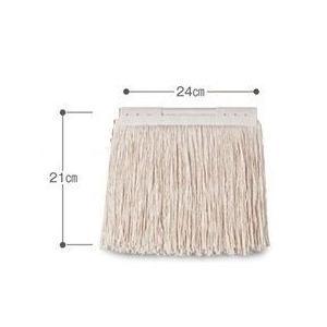 テラモト FXモップ替糸(J)24c 260gホワイト|sp2d