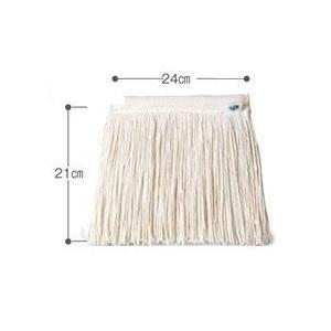 テラモト FXメッシュ替糸(J)24c 260gホワイト|sp2d