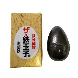 鉄分補給に。ナスの色つけ用に。黒豆の色つけ用に。漬物の色出しに。貝の砂抜きに。ザ・鉄玉子 材質 鉄 ...