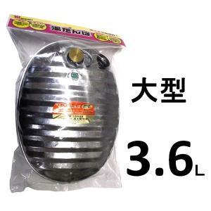 SGマーク付きのトタン湯タンポ、安全・省エネで一晩中ポカポカと快適 材質 0.5mm厚亜鉛鋼板 サイ...