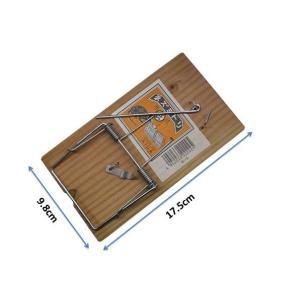 ネズミ捕り板・両バネ式|sp2d