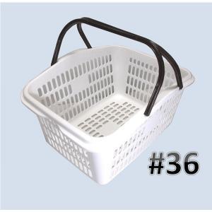 小ぶりで使いやすいバスケット。ショッピングバスケットタイプ。 ※現在のカラーがなくなり次第、カラー変...