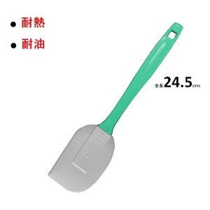 霜鳥製作所 シリコンハンドクリーナー B−001 【調理用 ヘラ ゴムベラ】