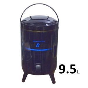 ウォータージャグ・9・5L・アルミ内容器|sp2d