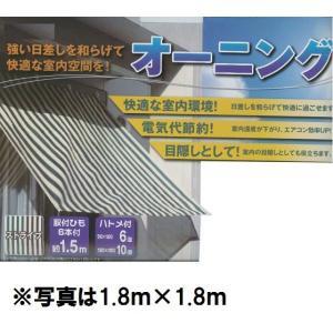 フジ オーニング90cm×180cm・ストライプブラウン|sp2d