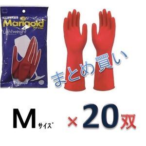 オカモト マリーゴールド手袋 ライトウェイト・M・20双 【炊事・掃除用手袋】|sp2d