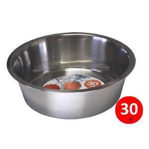 ステンレス洗桶 30型 底ゴムつき sp2d