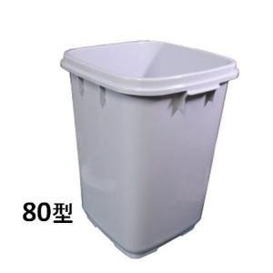 新輝合成 トンボ ダストボックス80型・本体のみ 【業務用 大型 屑入れ ごみ箱 ゴミ入れ】|sp2d