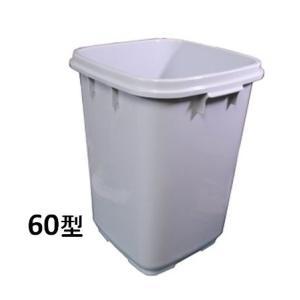新輝合成 トンボ ダストボックス60型・本体のみ 【業務用 大型 屑入れ ごみ箱 ゴミ入れ】|sp2d