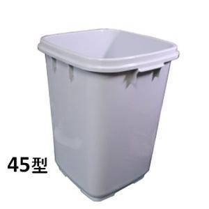 新輝合成 トンボ ダストボックス45型・本体のみ 【業務用 大型 屑入れ ごみ箱 ゴミ入れ】|sp2d