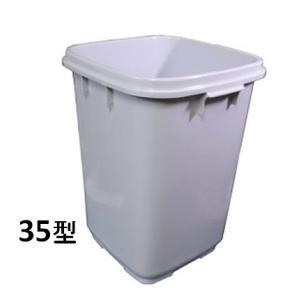 新輝合成 トンボ ダストボックス35型・本体のみ 【業務用 大型 屑入れ ごみ箱 ゴミ入れ】|sp2d