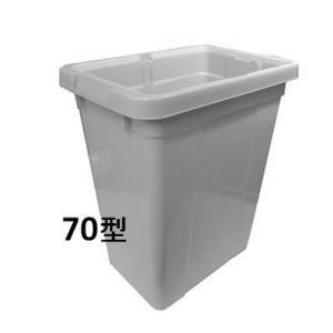 新輝合成 トンボ エコペールEC−70本体のみ・グレー 【業務用 大型 屑入れ ごみ箱 ゴミ入れ】|sp2d