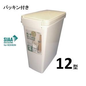 日本製の抗菌加工のバックル&パッキン付きの薄型ペール。 パッキン付きですので気になる生ごみの臭いを閉...