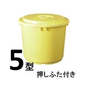 新輝合成 トンボつけもの容器・5型・押しぶた付 【漬物樽 漬物容器 ぬか漬け容器】|sp2d